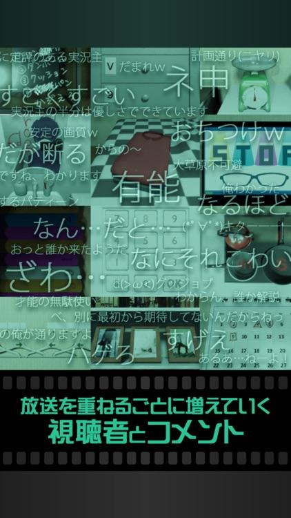 【脱出ゲーム】実況生放送してみた~友人宅からの脱出?~ screenshot-3