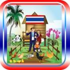 Bedtime Thai Story for children icon