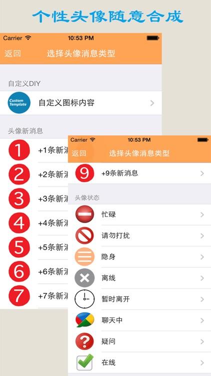 emoji aide - gif packages screenshot-3
