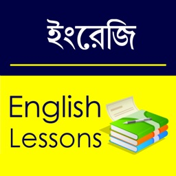 English Study for Bengali Speakers