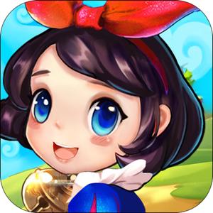 无限童话手游:一秒穿越魔幻世界 app