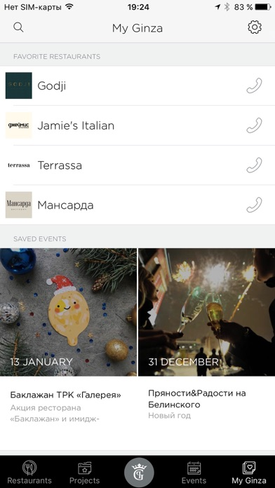 Screenshot for iGinza - Ginza Project App in Azerbaijan App Store