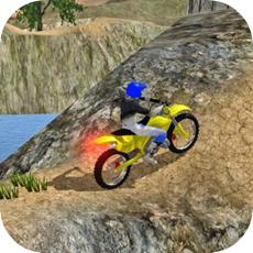 Activities of Moto Offroad Sim