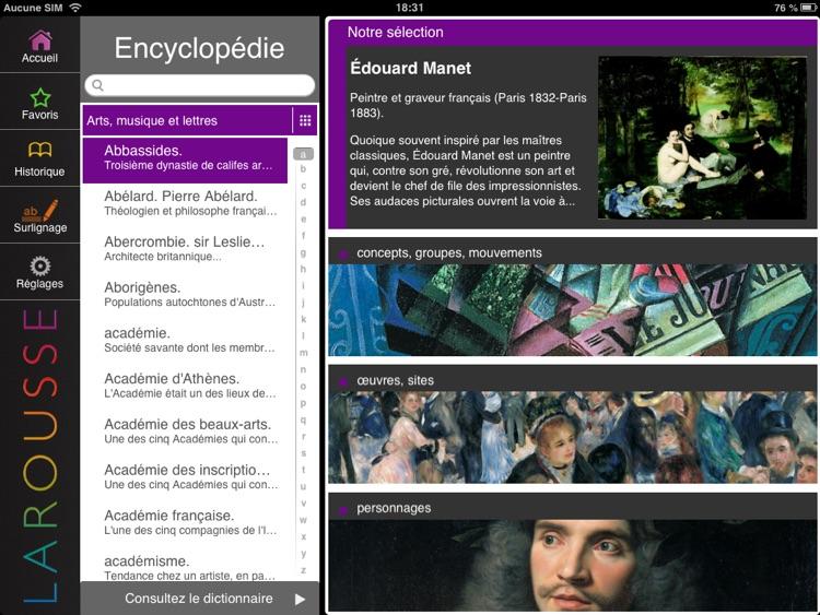 Encyclopédie Larousse screenshot-3