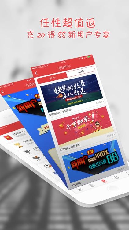 好运来彩票-中国福利彩票体育彩票预测投注