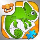 123 Kids Fun PAPER PUZZLES Learning Games for Kids icon