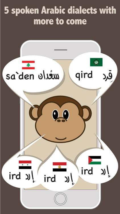 Alef: Learn Arabic For Kids screenshot-0