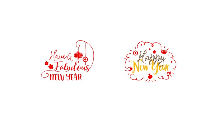Lunar New Year 2017 Lettering Stickers screenshot-4