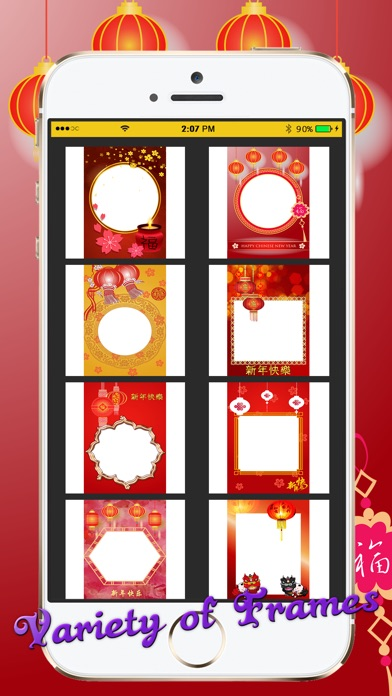 Chinese New Year Frames HD-3