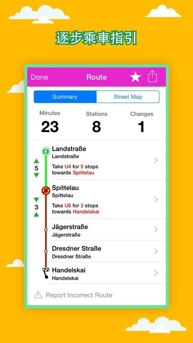 維也納交通指南 - 出行旅游必備屏幕截圖4