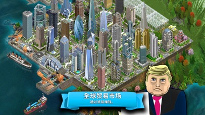 Rich Man's China screenshot 1