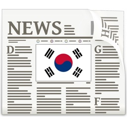 Korea News English- Breaking South & North Updates