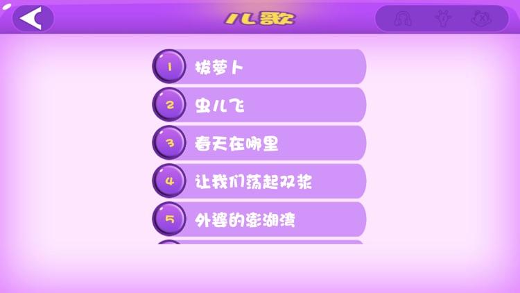 企鹅8号 screenshot-3