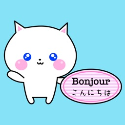 Sticker of the white kitty in French and  Japanese