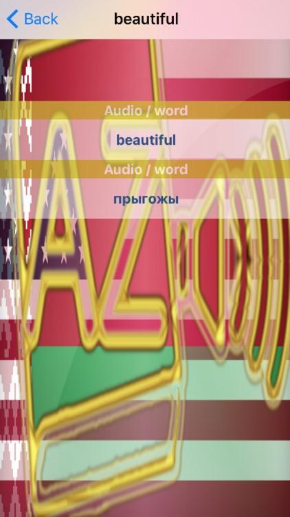 Belarusian Dictionary GoldEdition screenshot-4
