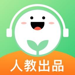 人教口语-小学英语人教版在线学习软件