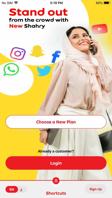 Ooredoo Oman by Nawras (iOS, United States) - SearchMan App Data