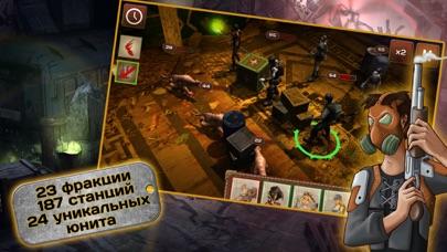 Скриншот №4 к Метро 2033 War - Пошаговая РПГ