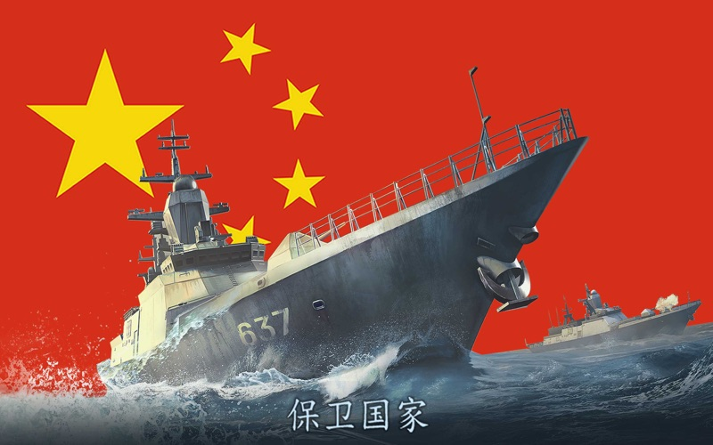 Naval Armada: 戰艦世界閃擊戰 for Mac
