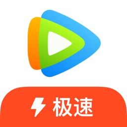 腾讯视频极速版-凤弈精彩呈现