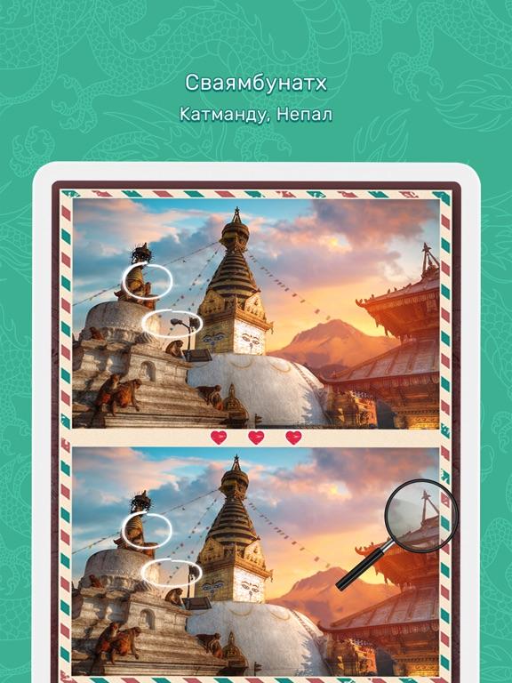 Найди отличия: детектив и Азия на iPad