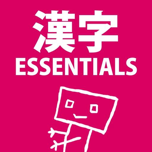 Kanji Essentials icon