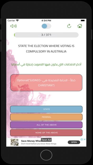 Screenshot of AUCitizinship-امتحان الجنسية App
