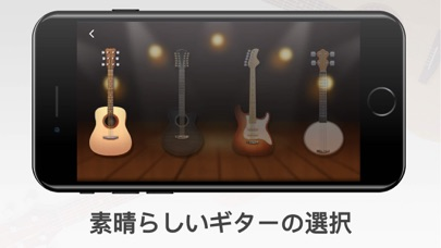 Real Guitar Instrumentのおすすめ画像2