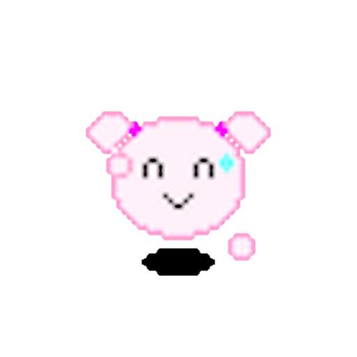 Innocent Lamb