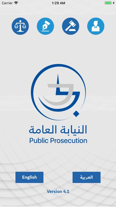 UAE-Laws screenshot one