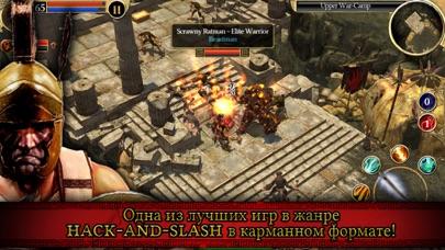 Скриншот №1 к Titan Quest HD