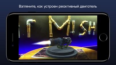 Magic Quick ARСкриншоты 5