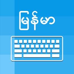 Myanmar Keyboard - Translator