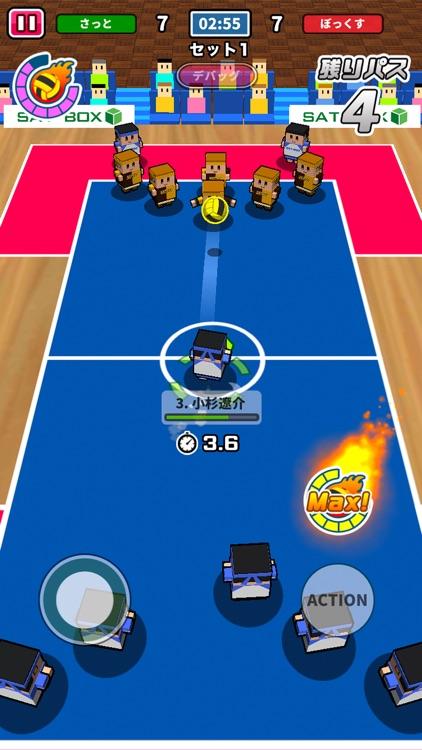 机でドッジボール screenshot-6