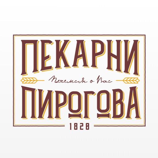 Пекарни Пирогова | Минск