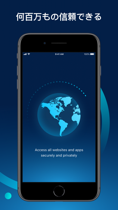 Switcherry VPN & WiFi Proxyのおすすめ画像5