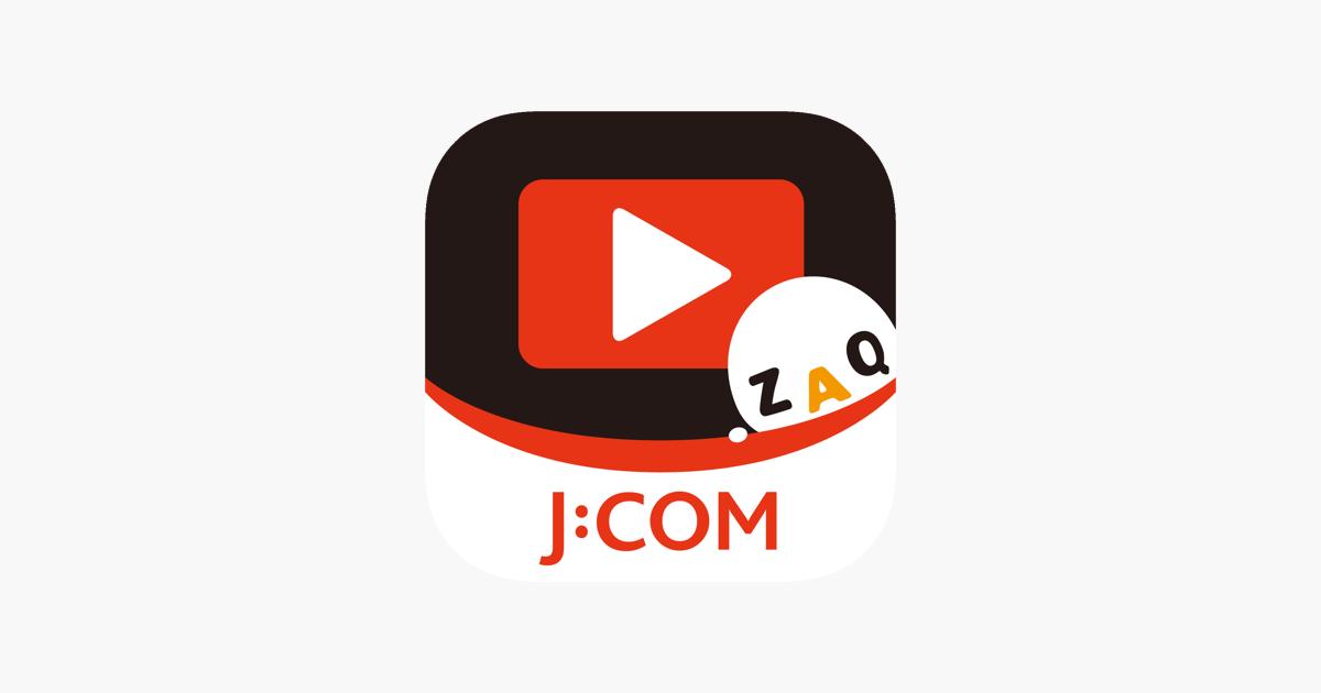 J:COMオンデマン…