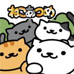 Neko Atsume: Kitty Collector Hack Online Generator  img