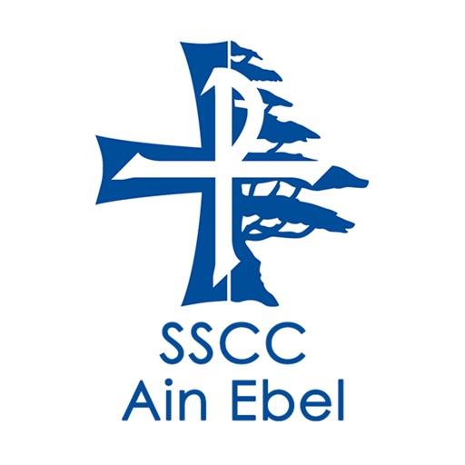SSCC Ain Ebel