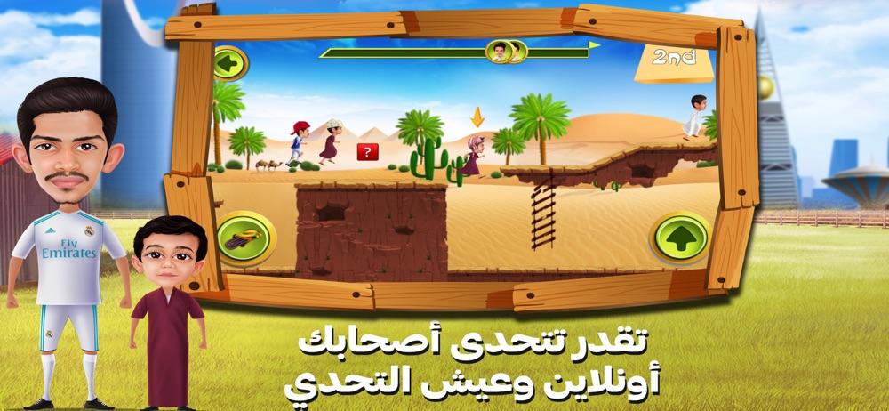 Saud Brothers hack tool