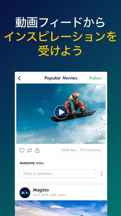 Magisto 動画編集 アプリとムービーメーカーのおすすめ画像8