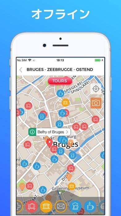 ブルッヘ 旅行 ガイド ョマップ ScreenShot3