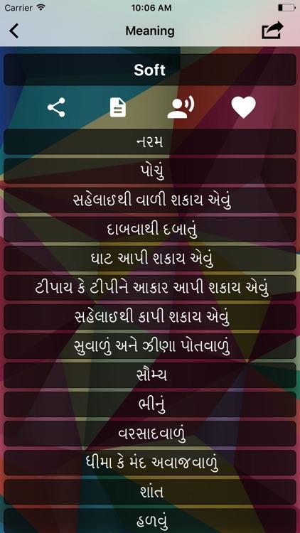 English To Gujarati -:) screenshot-3