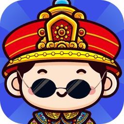 我想当皇上一品官爷皇帝后宫养成游戏