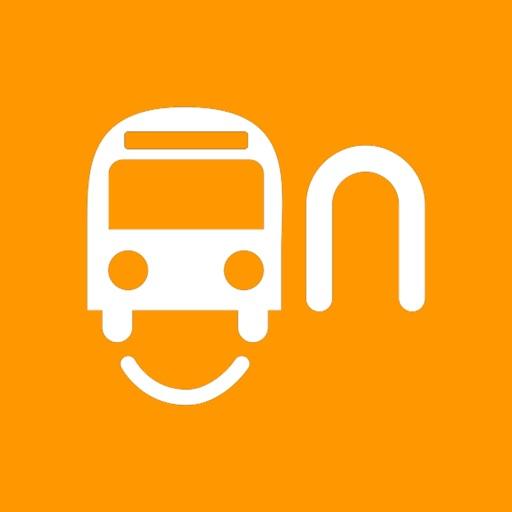 ANVUI - Cho hành khách