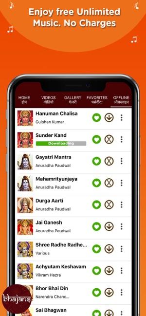 Bhajan - Devotional Songs App on the App Store
