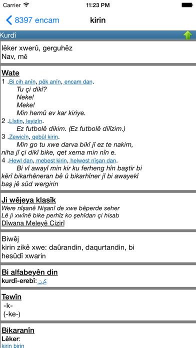 WQFerheng - Kurdish DictionaryScreenshot of 4