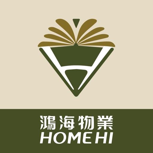 鴻海物業 住戶服務平台