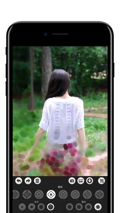 モザイク ぼかし & モザイク加工アプリのおすすめ画像4
