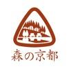 森の京都ナビ
